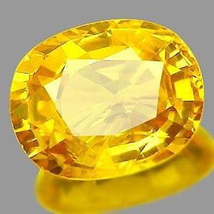 Камень цитрин натуральный