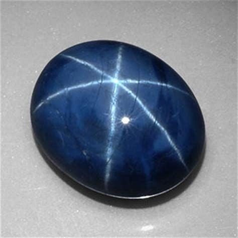 Камень звёздчатый сапфир натуральный